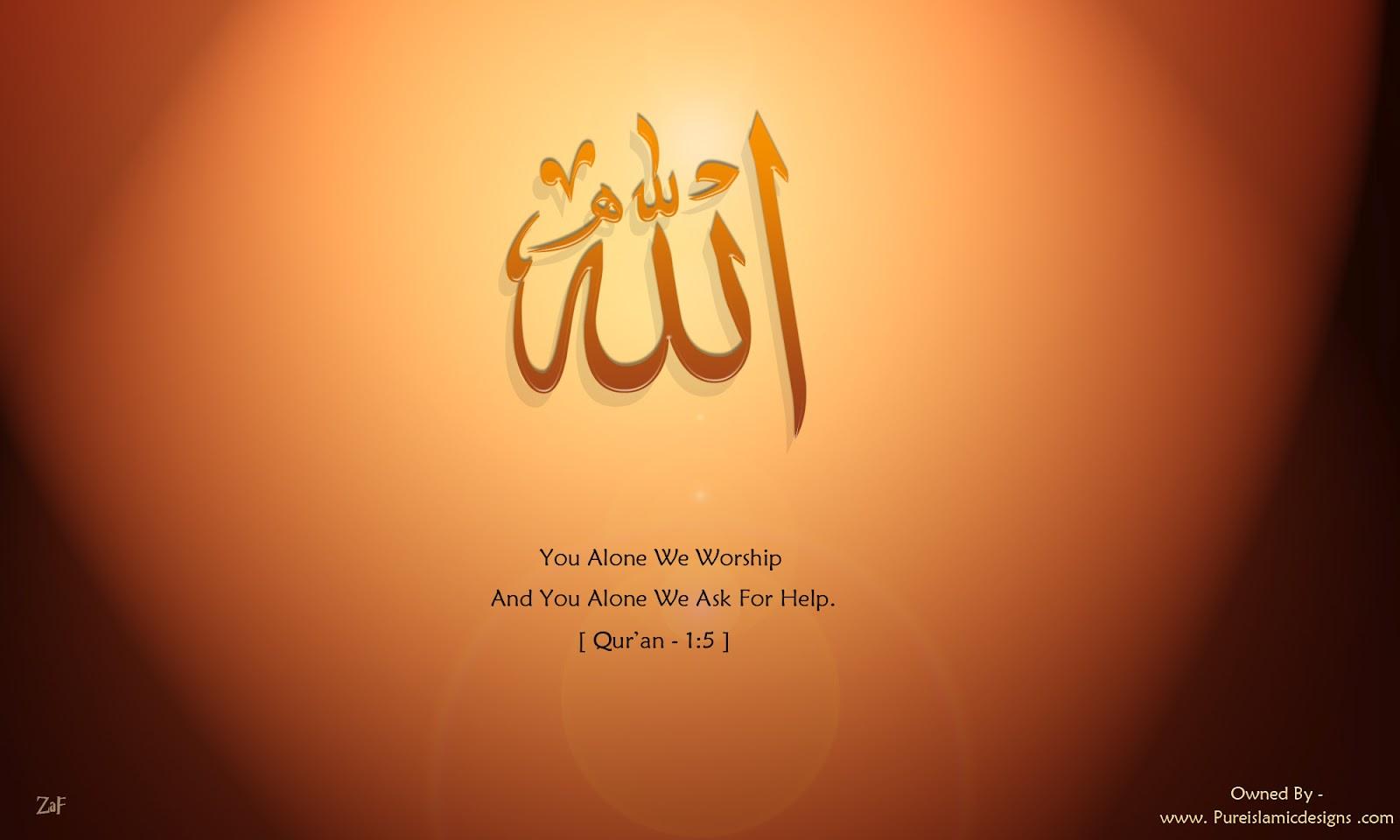 Allah Alone We Worship